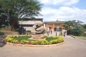 Mother and child sculpture at the entrance to the museum