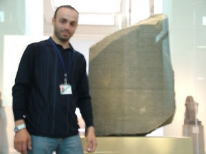 Hesham and the Rosetta Stone