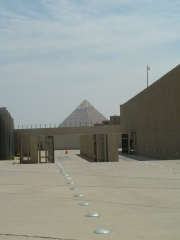 View from the Grand Egyptian Museum site