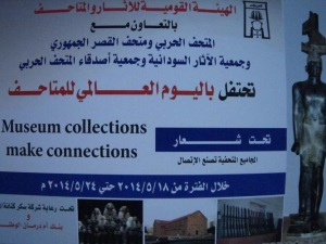 Sudan. International Museum Day 2014