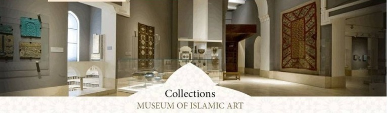 3-The new Display of Isalmic Art Museum